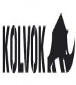 ALISADORA DE PAVIMENTO KOLVOK KGPT-36 MOTOR HONDA 5.5 HP.GASOLINA